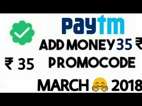 Paytm New Add MONEY PROMOCODE Rs.35 MARCH 2018 || ₹35 ADD MONEY PROMO CODE|| Technical Ravi