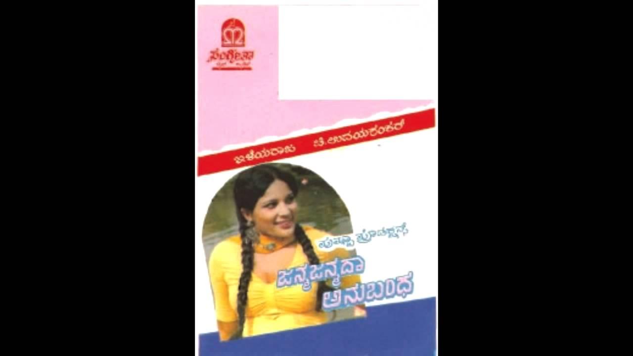 SJanaki net | S Janaki Songs in all languages | Page 3