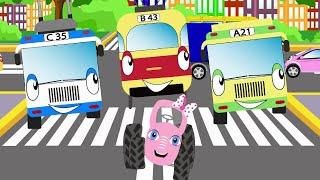 Городской транспорт - Тыр Тыр Трактор – Песенки для детей