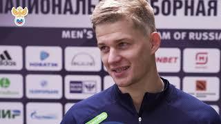 Егор Сорокин Тренерский штаб сборной создаёт правильную атмосферу в команде