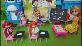 يوم امتحان مدرسة المشاغبين🏫😴🤪- عائلة عمر - جنه ورؤى - كرتون العاب اطفال - يوميات بامبي - عالم بامبي