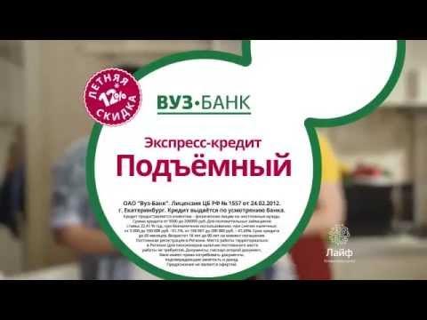 БанкИнформСервис