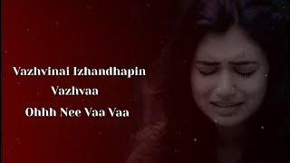 En Uyir Ennai Vittu Pirintha Pinne || Female Sad Song || Ra One || Whatsapp Status