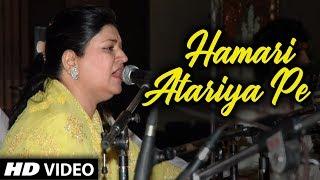 Hamari Atariya Pe Aaja Re Sawariya | Begum akhtar