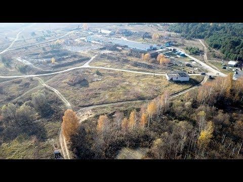 Продажа участка промназначения | Земельный участок Хотеичи | Егорьевское шоссе участок