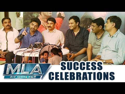 MLA Success Celebrations | Nandamuri Kalayan Ram | Kajal Aggarwal | People Media Factory