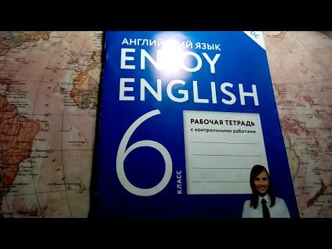 Unit 3, Section 5, Ex. 34 / ГДЗ. Enjoy English. 6 класс. Рабочая тетрадь