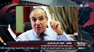 بالفيديو..«التعبئة والإحصاء»: 199 ألف حالة طلاق في مصر خلال 2015