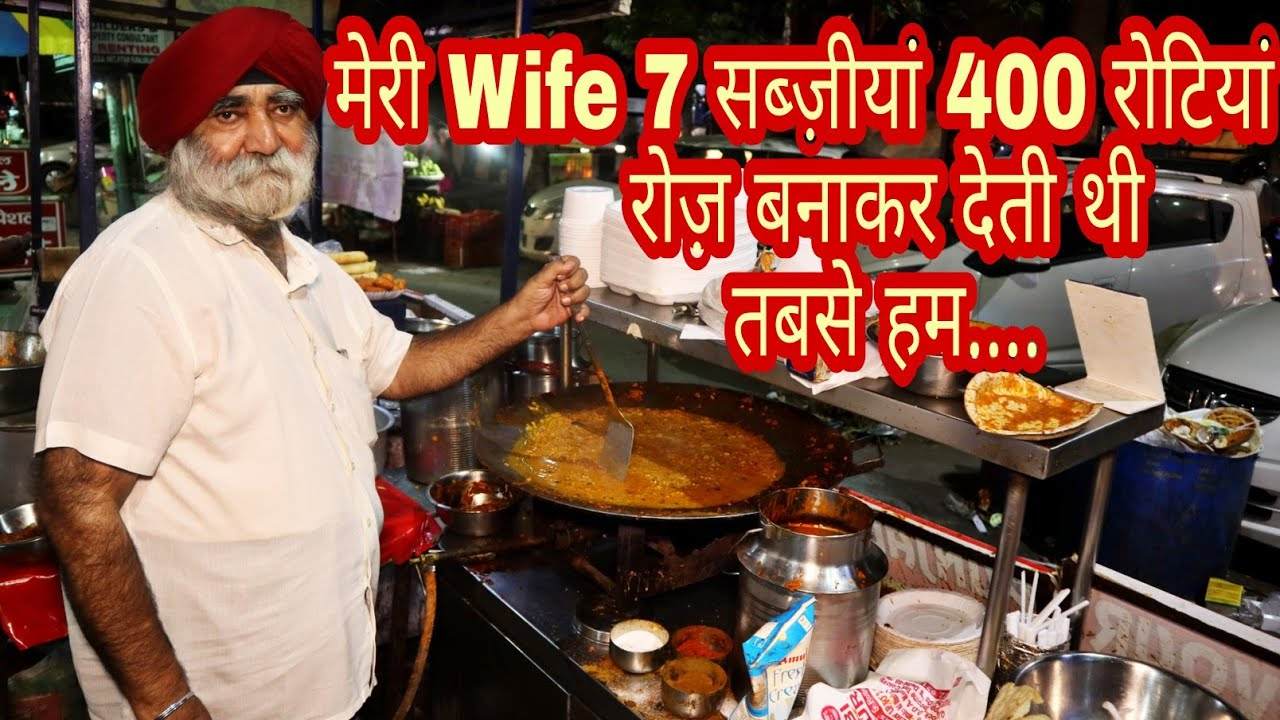सरदार जी का बदनाम कुलचा बईमान रुमाली, मस्तानी तवा चाप} Best Nutry Kulcha in Delhi Street Food