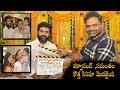 Sharwanand Samantha New Movie Launch | 96 Movie Telugu Remake Launch | Dil Raju |Aone Celebrity