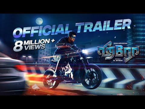 Hero Official Trailer | Sivakarthikeyan | Arjun | Yuvan Shankar Raja | P.S.Mithran