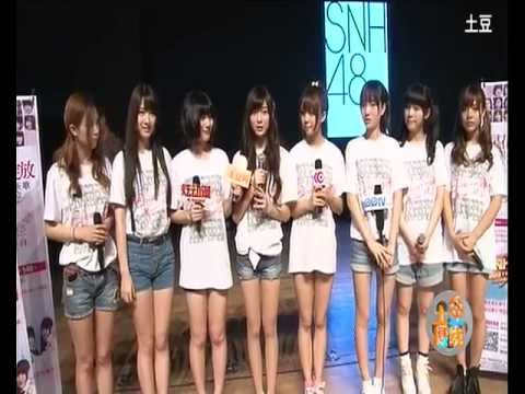 2013-05-25 SNH48 Blooming For You - Pre-Concert Interview