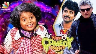One eye Sivakarthikeyan, one eye Thala : Kings of Comedy Junior Hrithik Hasan Interview, Performance