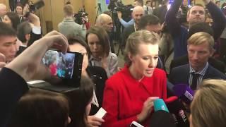 Собчак после пресс-конференции комментирует ответ Путина (14.12.17)