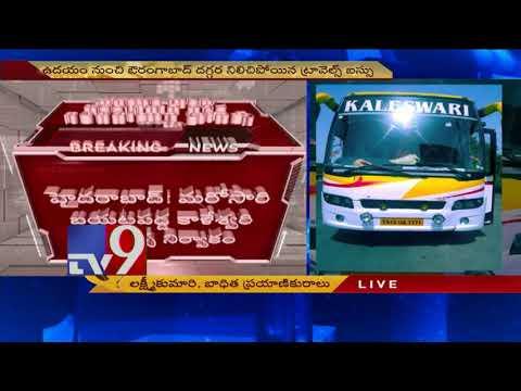 Kaleswari Travels abandons passengers midway - No response from management - TV9