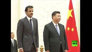 شاهد.. مراسم استقبال الرئيس الصيني شي جين بينغ لـ أمير قطر الشيخ تميم بن حمد آل ثاني