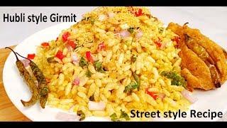 Hubballi-Dharwad Special street food Girmit-puffed rice