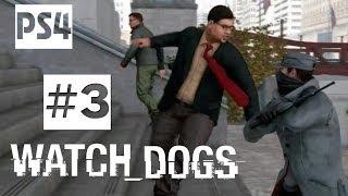 Watch Dogs прохождение PS4 - Часть #3 ✔ Старший брат
