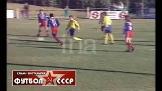 1991 PSG France Dynamo Kiev 2 1 Friendly football match