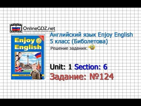 """Unit 1 Section 6 Задание №124 - Английский язык """"Enjoy English"""" 5 класс (Биболетова)"""