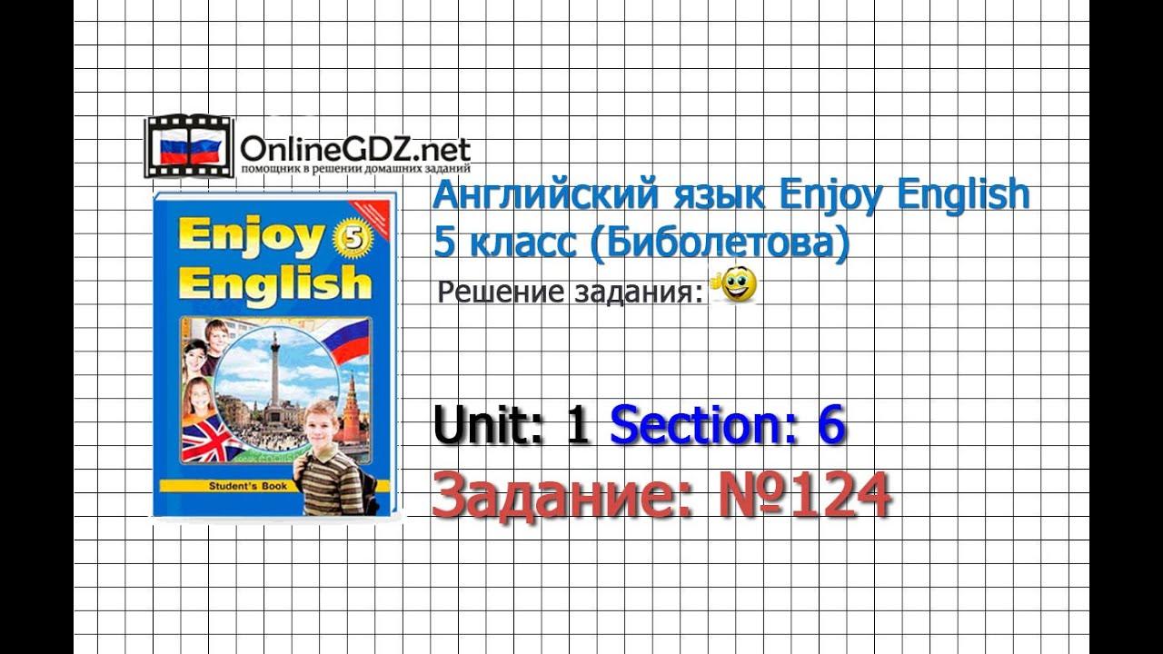 Текст учебник enjoy english за 5 класс страница 32 упражнение