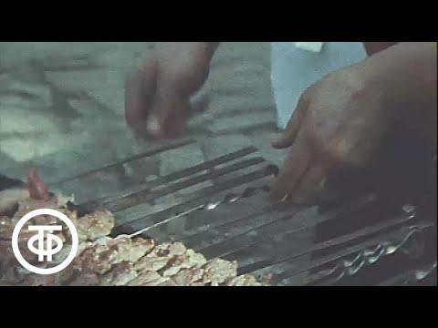 «Курень» - ресторан без алкоголя. Время. Эфир 01.11.1985