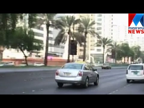 One month reduction for renew vehicle insurance in Abu Dhabi | Manorama News