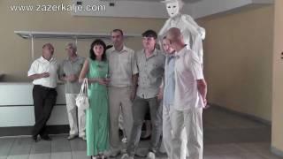Свадьба фрики