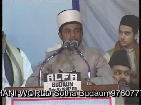 Abdul Hannan Qadri | urse qadri Budaun
