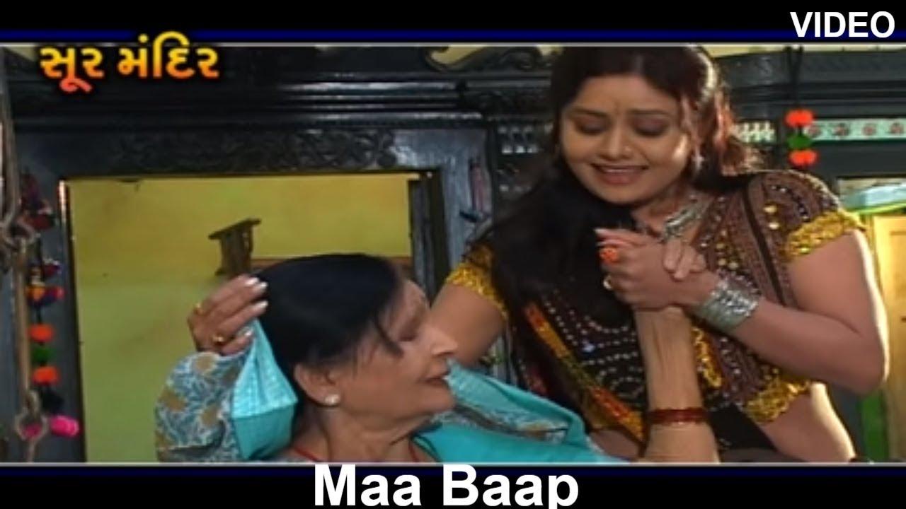 Janani Ni Jod Sakhi Nahi Jade Re Lol || Ma Bap Ne Bhulso Nahi : Soormandir