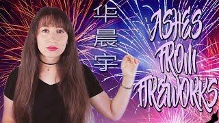 [English Version] Hua Chenyu - Ashes From Fireworks | Julia Atlerk