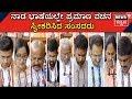 ಸಂಸತ್ನಲ್ಲಿ ಮೊಳಗಿದ ಕನ್ನಡ ಕಹಳೆ | Karnataka MPs Take Oath At Inaugural Session Of 17th Lok Sabha