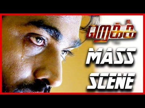 Rekka - Mass Scene | Vijay Sethupathi | Lakshmi Menon | D.Imman