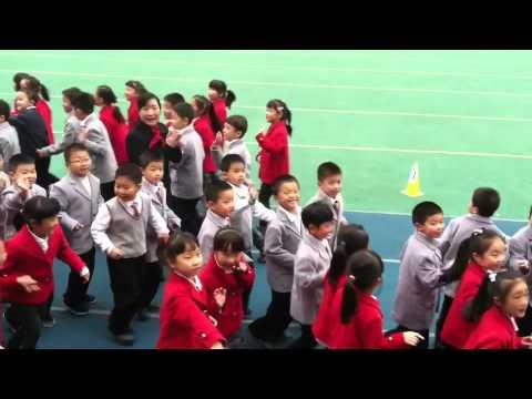 School in Chongqing