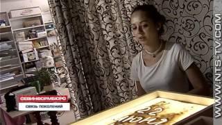 22.06.2017 Художница из Луганска создала песочную зарисовку о начале Великой Отечественной