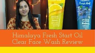 Himalaya Fresh Start Oil Clear Face Wash Review | Lemon & Blueberry | Hello Friend TV