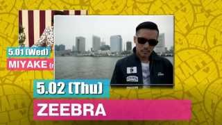 【2013.4.26 - 5.6】GIRAFFE osaka 3rd ANNIVERSARY GOLDEN WEEK SPECIA...