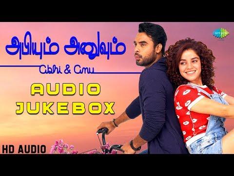 Abhiyum Anuvum - Audio Jukebox |...