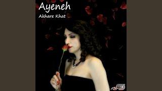 Akhare Khat
