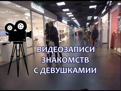 знакомство с девушками без регистрации с номерами в москве по взрослому