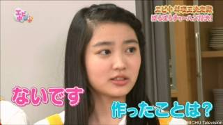2016.10.27 ON AIR 出演:私立恵比寿中学 真山りか/安本彩花/廣田あいか...