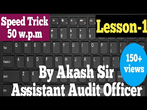 How to improve Typing Speed/Speed Trick 50 w.p.m/Lesson-1/In Hindi