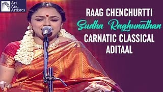 Valli Kanavan Perai Song | Sudha Raghunathan | Carnatic Classical | Idea Jalsa | Art And Artistes