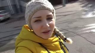 ВЛОГ Поехали в Берёзку на выходные Алиса приболела Уезжаем домой!!!
