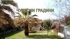Ваканционни вили в Неа Каликратия, Гърция