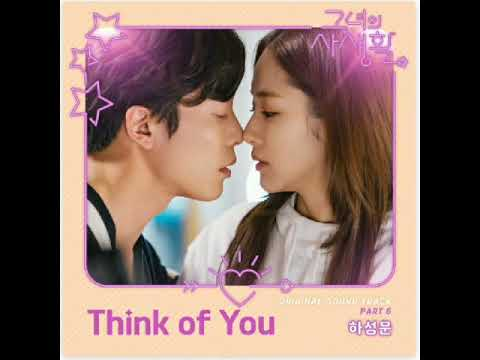 Think of You-Ha Sung-woon(Her private life OST)