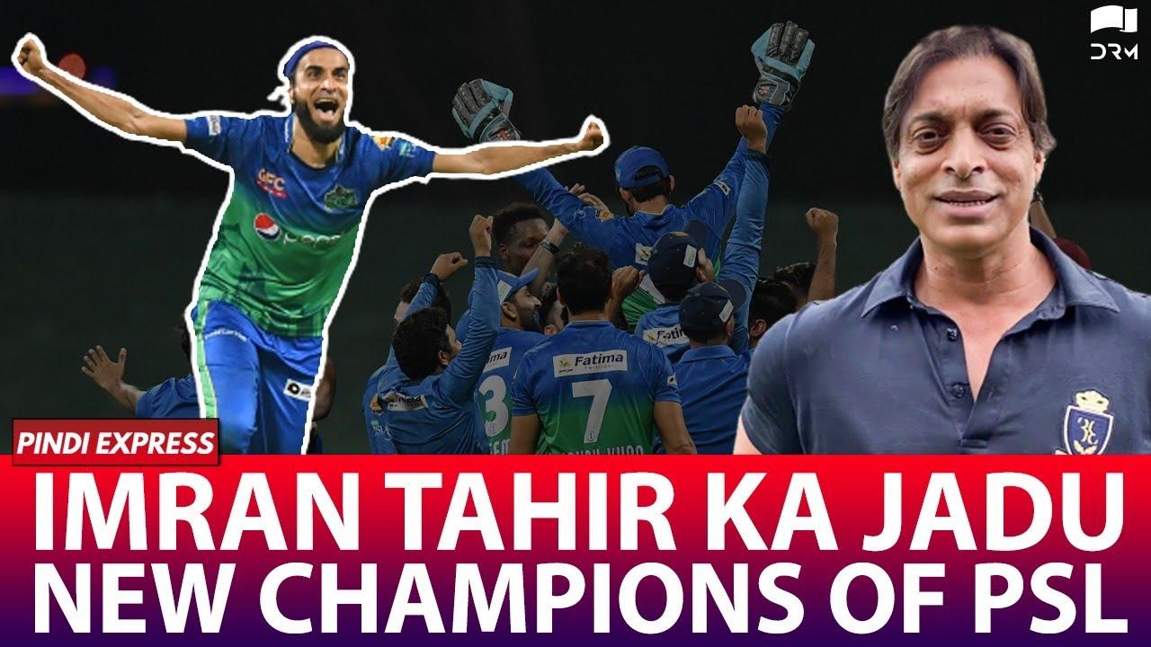 PSL 6 New Champions   Multan Sultans Thrashes Out Peshawar Zalmi   Shoaib Akhtar