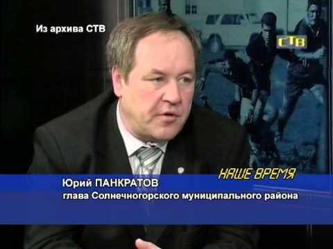 АО Ангстрем-Т: вакансии и работа в компании (Зеленоград)