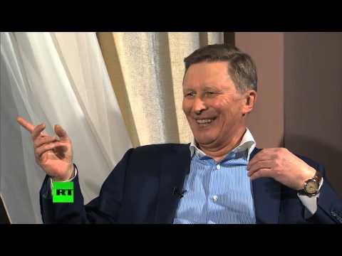 Сергей Иванов: мы стали другими