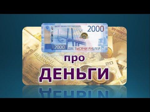 10 Причин по которым банки отказывают в кредите или выдачи кредитной карты